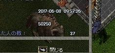 e0068900_22582697.jpg