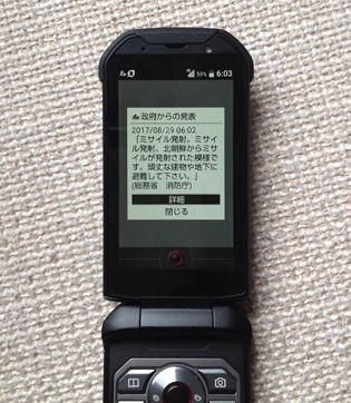 f0082301_20061236.jpg