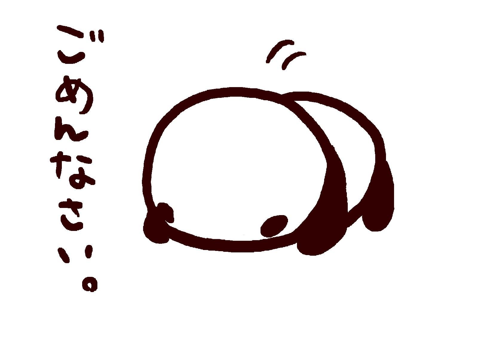 8月29日 火曜日のひとログ(´▽`) 1ナンバー構造変更もお任せください★TOMMY_b0127002_16562314.jpg