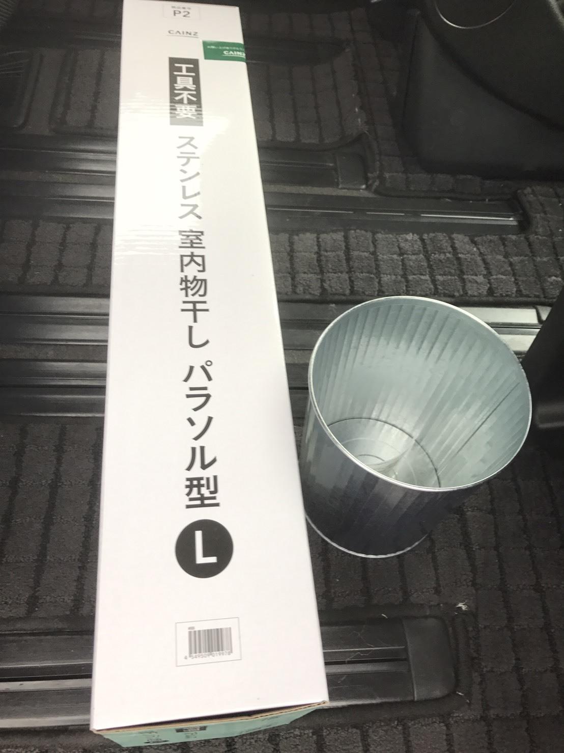 8月29日(火)TOMMY BASE ともみブログ☆ハマー ランクル ハイエース_b0127002_23131467.jpg