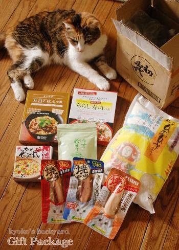 日本の米は世界一!な、お米便_b0253205_04335143.jpg
