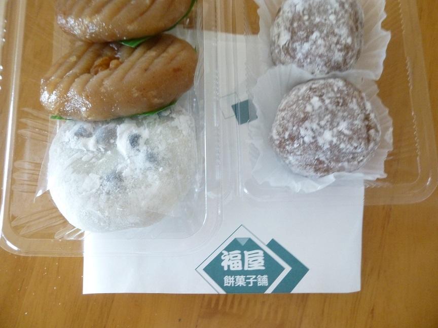 福屋餅菓子舗_b0198109_21470299.jpg