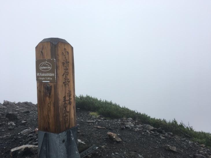 2017 夏休み一人登山 南アルプス南部 その2_e0000910_09292003.jpg