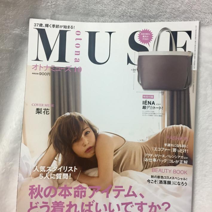 今月の付録をカスタマイズ☆_d0285416_23345424.jpg