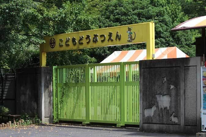智光山公園こども動物園へ行って来ました♪_b0355317_21483778.jpg