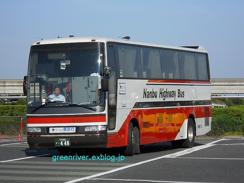 南部バス 448_e0004218_20315311.jpg