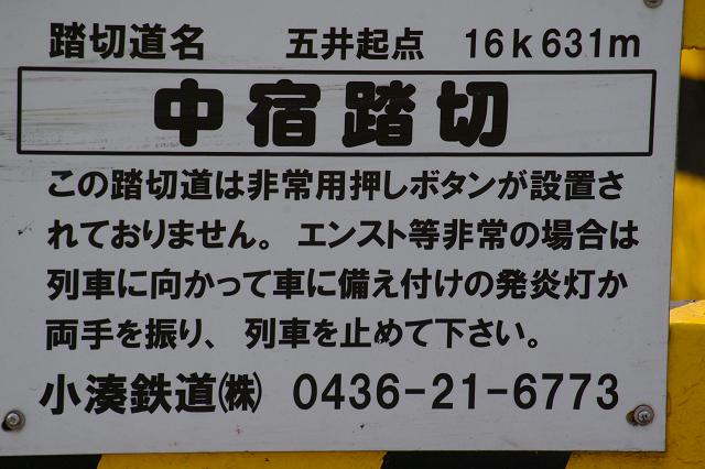 b0283432_225219.jpg