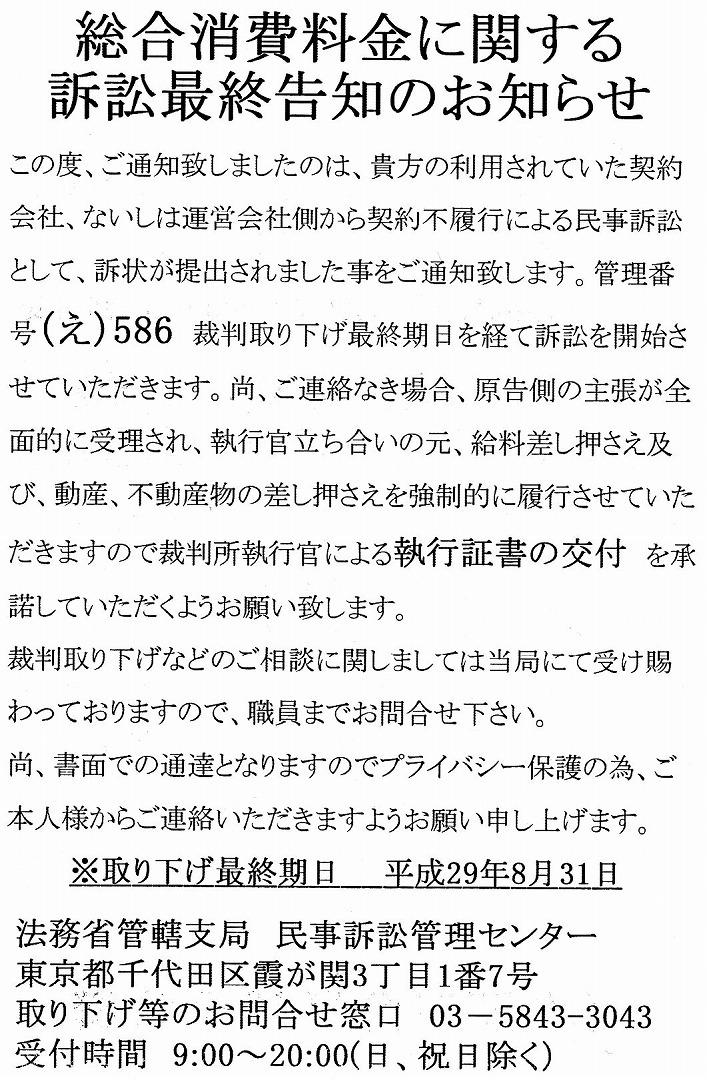f0297537_14295260.jpg