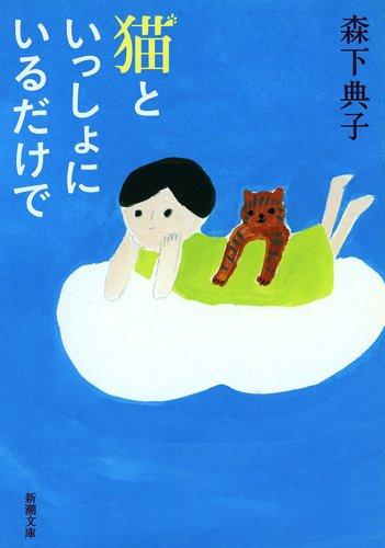 【猫本3冊】_b0009849_166325.jpg