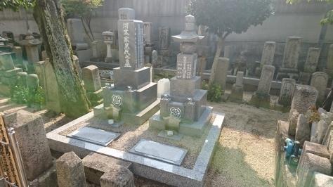 墓石クリーニング_c0160758_13245115.jpg