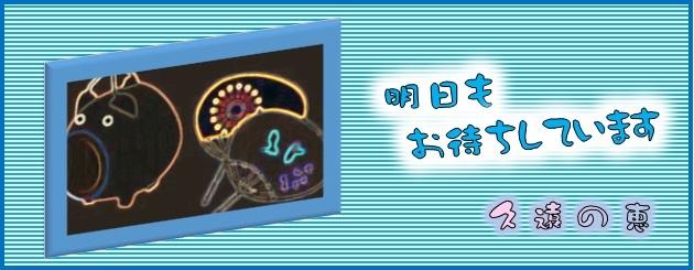 f0214467_01274304.jpg