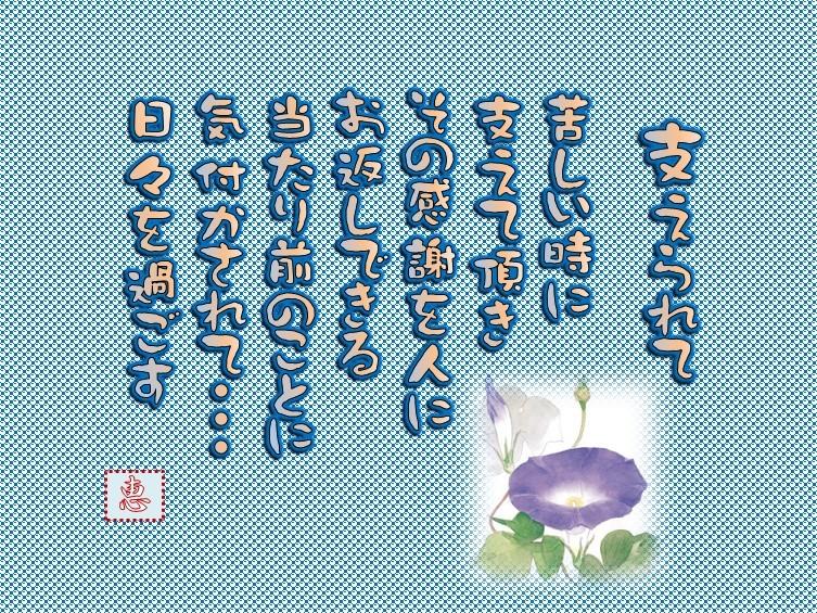 f0214467_01425293.jpg