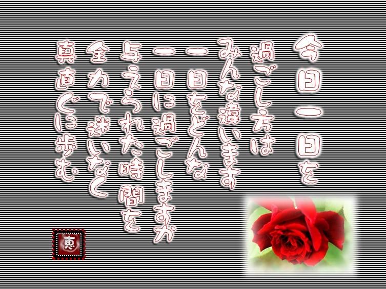 f0214467_01433218.jpg