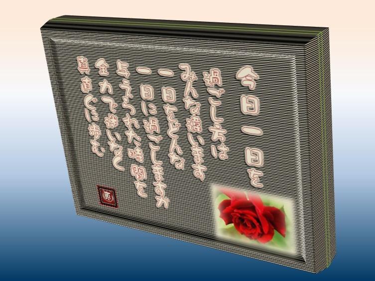 f0214467_01450525.jpg