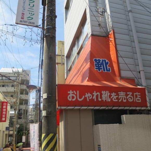 残りのたるみ 神戸_c0001670_19500329.jpg