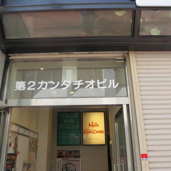 残りのたるみ 神戸_c0001670_19501511.jpg