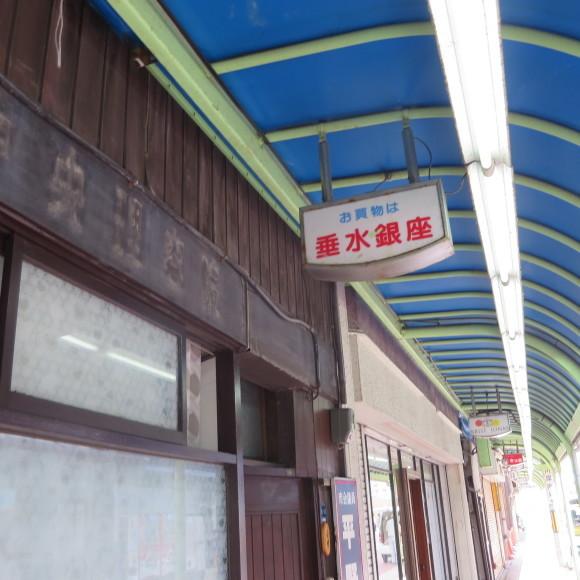 残りのたるみ 神戸_c0001670_19502356.jpg