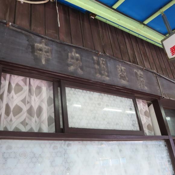 残りのたるみ 神戸_c0001670_19503312.jpg