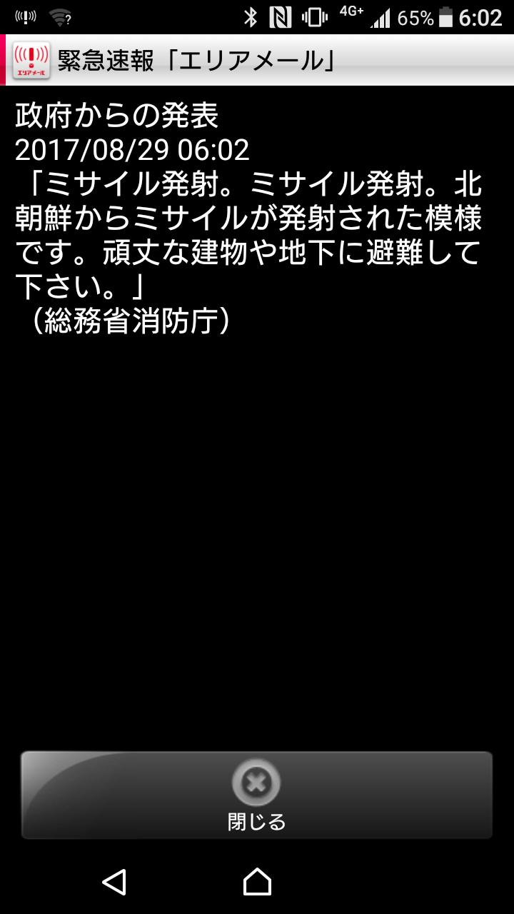 e0106372_06095110.png