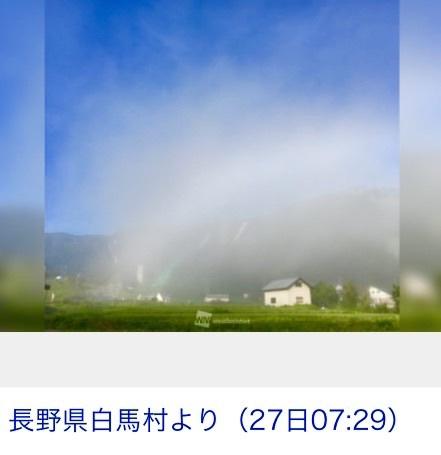 b0301400_10021504.jpg