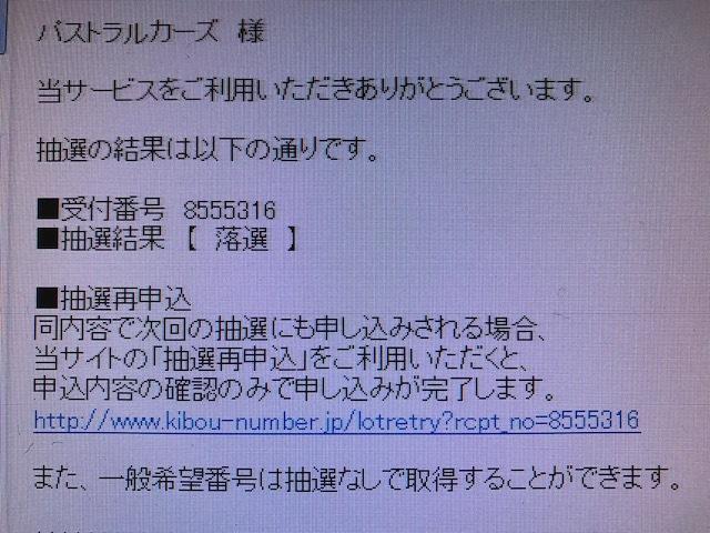 c0161601_17151525.jpg
