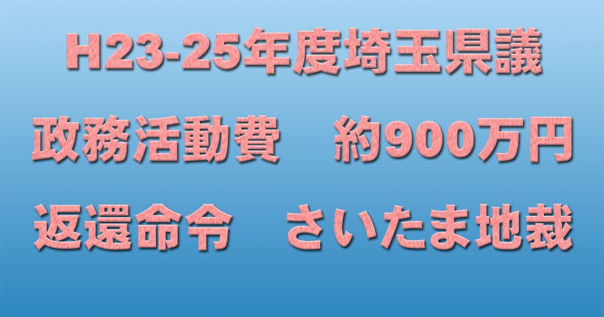 d0011701_21102100.jpg