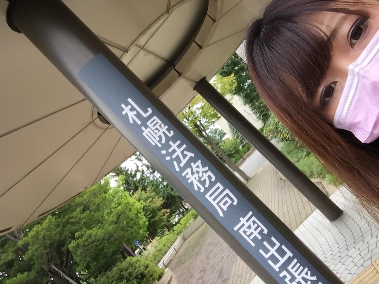 8月30日 水曜日のひとログヽ( 'ω' )ノ キャンピングカー・バスもレンタルできます♬TOMMY_b0127002_16235581.jpg
