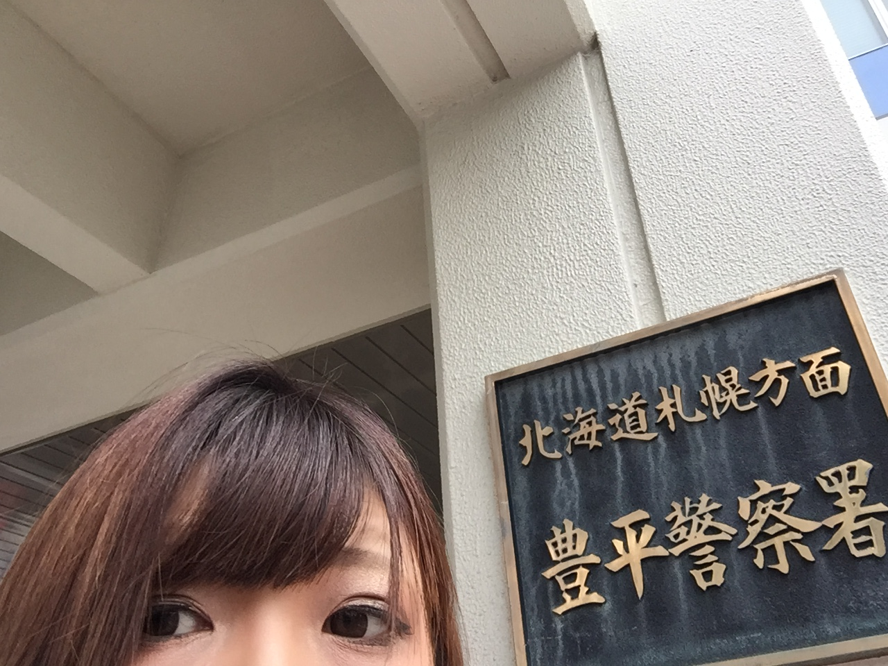 8月30日 水曜日のひとログヽ( 'ω' )ノ キャンピングカー・バスもレンタルできます♬TOMMY_b0127002_16241827.jpg