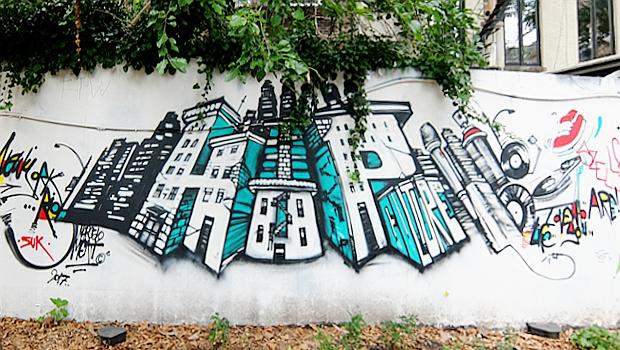 グラフィティだらけのNYの公園、First Street Green Art Park_b0007805_530412.jpg