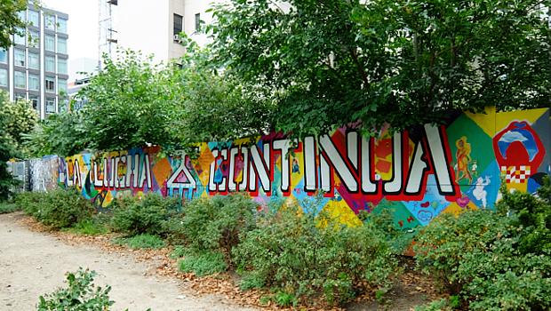 グラフィティだらけのNYの公園、First Street Green Art Park_b0007805_5323619.jpg