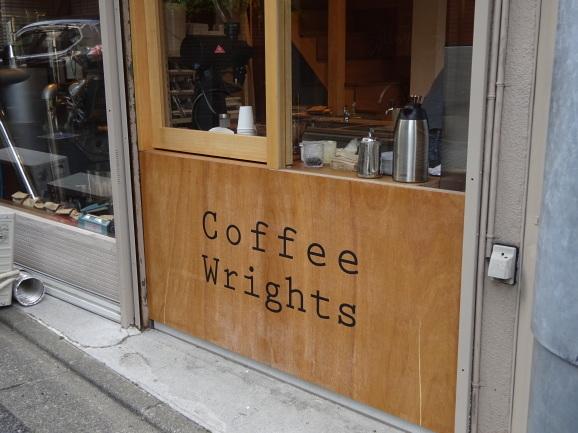 Coffee Wrightsでラテ_e0230011_20190546.jpg