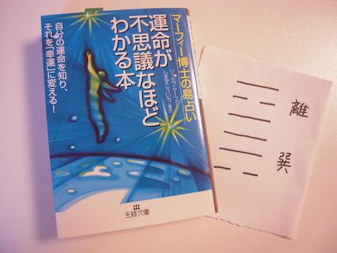 火風鼎(庄田)_f0354314_07144214.jpg