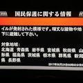 北朝鮮のミサイル発射 - 意外に冷静な解説をしたNHKの伊藤良司_c0315619_16211082.jpg