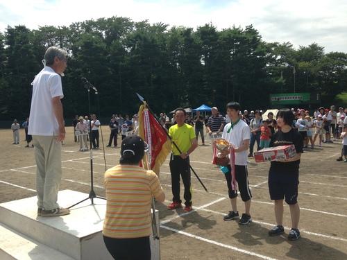 『第55回日和田町民体育祭』_f0259324_1758269.jpg