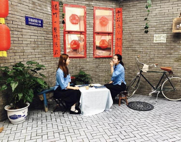Peking  digest_a0168628_116141.jpg