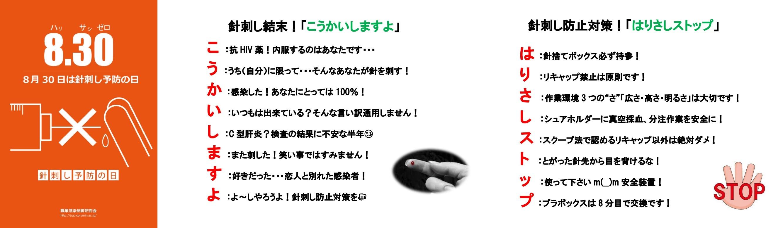 b0115629_15491186.jpg