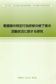 b0115629_15491251.jpg