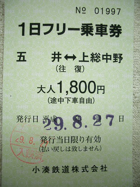 b0283432_19253372.jpg