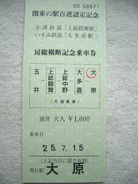 b0283432_19452212.jpg