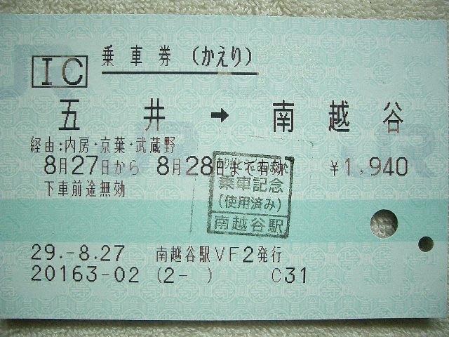 b0283432_206944.jpg