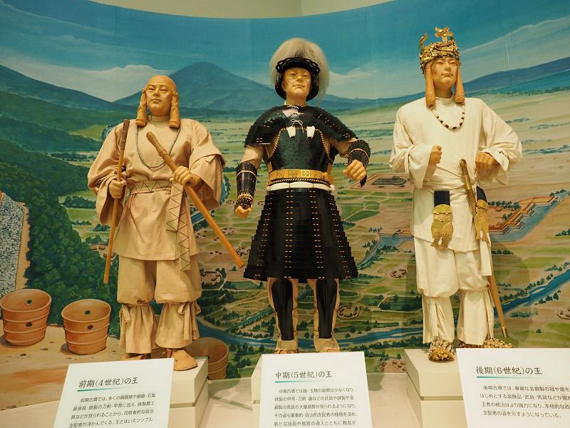 県立安土城考古学博物館へ行く_e0374932_06573042.jpg
