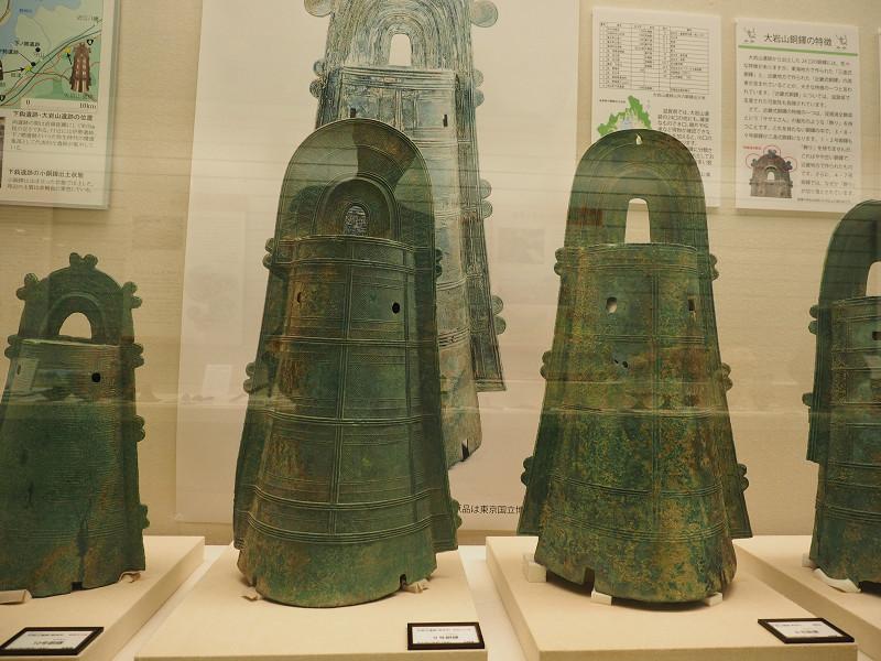県立安土城考古学博物館へ行く_e0374932_06573360.jpg