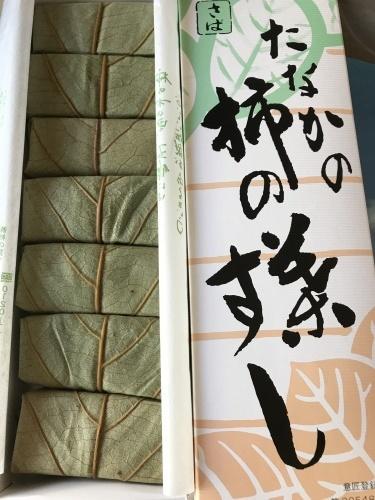 柿の葉寿司_b0170834_10491410.jpg