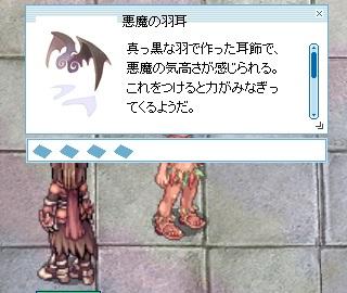 d0067837_149479.jpg