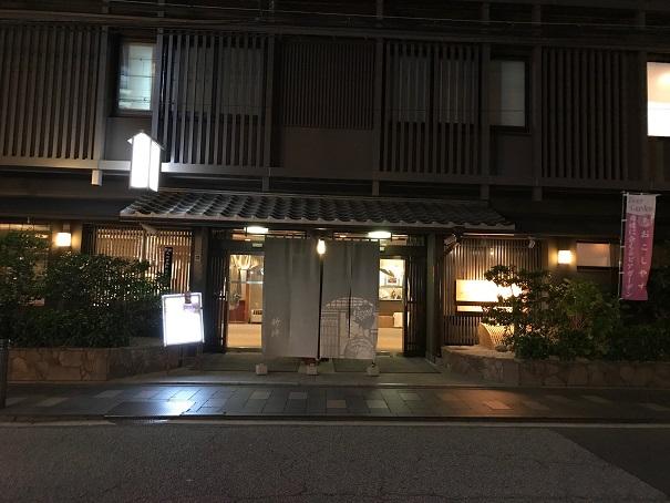 夏の終わりのビアガーデン・祇園新門荘・舞妓・小よしさん。_f0181251_18543099.jpg