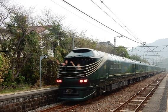瑞風はドラマをつくる列車だ_e0175370_00134873.jpg