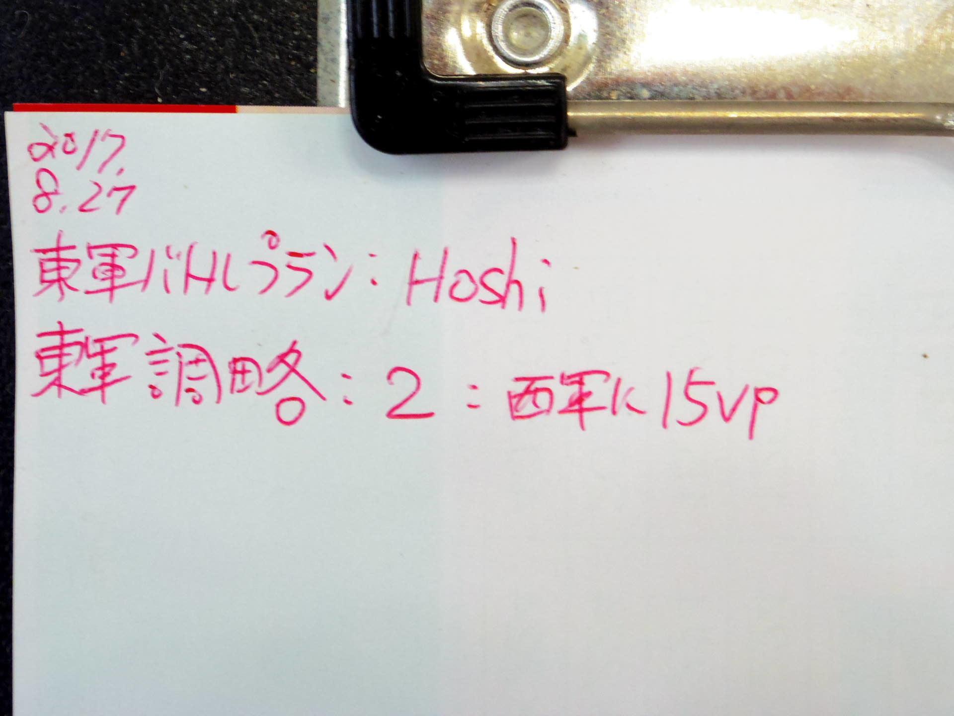 b0173672_16022516.jpg