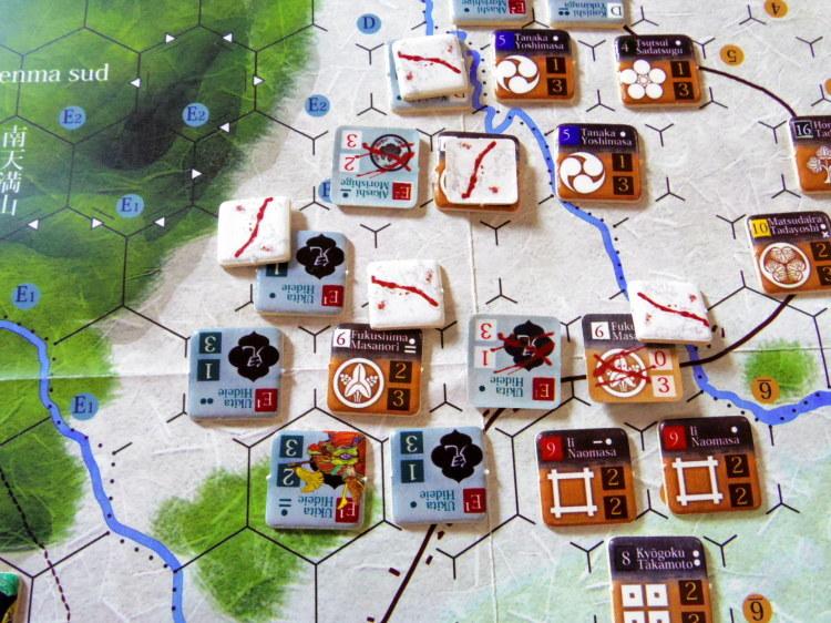 戦国時代 命令 前線