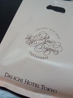 新橋 第一ホテル東京 パティスリー ル・ド・ブリクのコーンクリーム・トーストとクロワッサン・オ・ブール_f0112873_22405540.jpg