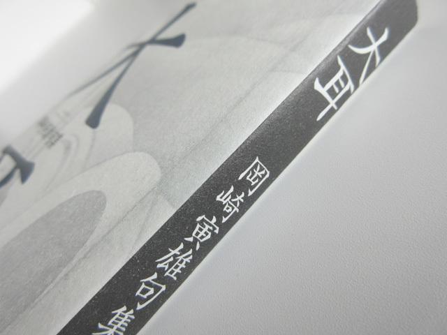 f0071480_17471295.jpg